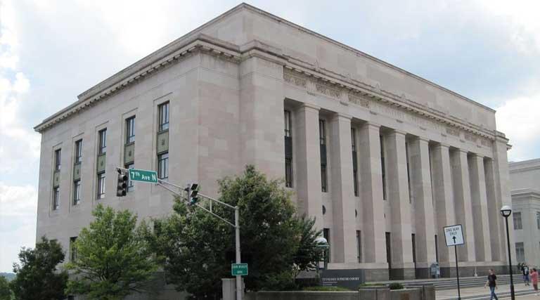 Tennessee Supreme Court Building in Nashville