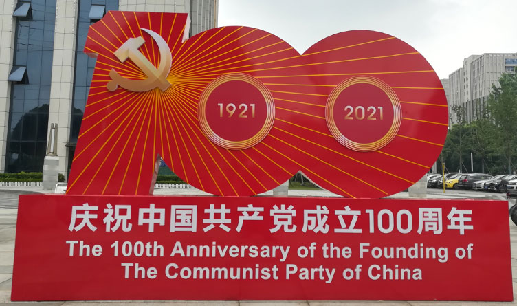 House Republicans Introduce Legislation Combatting Chinese Communist Party's Influence